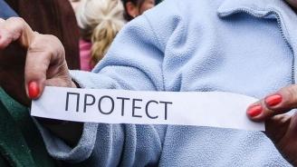 Десетки специалисти по здравни грижи излязоха на протест пред троянската болница