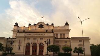 Депутатите одобриха доклада на Прокуратурата и разследващите органи за 2018 г.