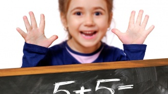 Временно е спрян достъпът за прием в детски градини и училища в Стара Загора
