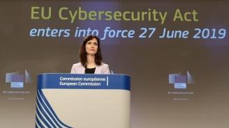 Мария Габриел: Новият регламент за киберсигурността влиза в сила утре