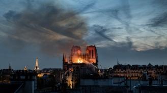 """Пожарът в """"Нотр Дам"""" не е избухнал в резултат от престъпно действие"""
