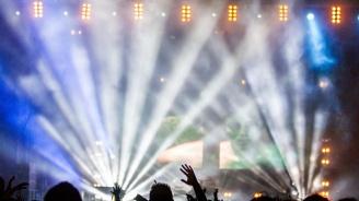 16 души бяха стъпкани в блъсканица преди концерт в столицата на Мадагаскар