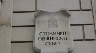 Столичният общински съвет ще гласува връщането на общински имоти в Борисовата градина