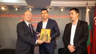 Калоян Паргов посрещна посланика на САЩ Ерик Рубин в централата на БСП – София