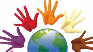 """""""Дни на толерантността"""" организира в Благоевград Асоциацията на родителите на деца с епилепсия"""