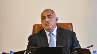 Борисов отива в Търговище на 2 юли