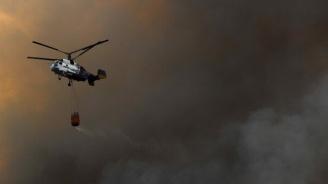 Над 50 евакуирани в Испания заради пожар
