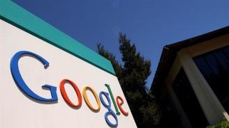 Гугъл склонен да плаща повече данъци в чужбина