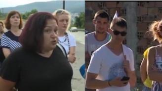 Готвят мащабен протест на пътя след Владая в посока Перник