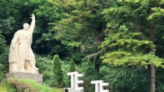 Откриха център по екология в гимназията по горско стопанство в Тетевен