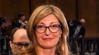 Захариева открои приоритетите за българското председателство на организацията на ЧИС