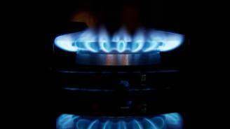 КЕВР утвърди с 0,6% по-ниска цена на природния газ от 1 юли 2019г.