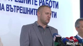 СДВР: Задържани са двама извършители на кражба на 26 картини, третият се издирва