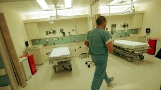 Няма да бъдат закривани работещи отделения в болниците в Северозападна България