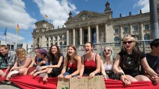"""Активисти за климата в Германия и Полша участваха в акции в рамките на """"Петъци за бъдещето"""""""