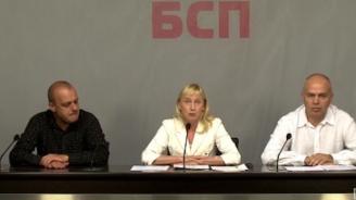 БСП: АПИ открито се подиграва с българите