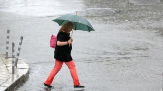 Идва край на дъждовете?