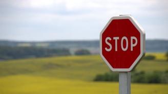 Подменят пътните знаци в Каварна
