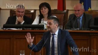 Кирил Добрев ще води БСП за местния вот