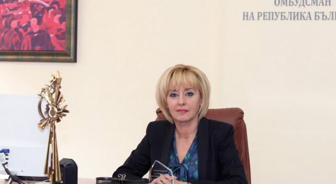 Мая Манолова с 14 спешни мерки до ЦИК и народните представители за машинното гласуване