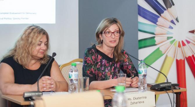 Вицепремиерът и министър на външните работи Екатерина Захариева потвърди подкрепата