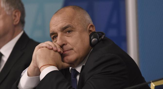 Министър-председателят Бойко Борисов ще участва в Срещата на върха на