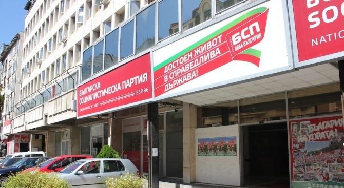 БСП: Оценката на Сергей Станишев за Борисов е крайно неадекватна