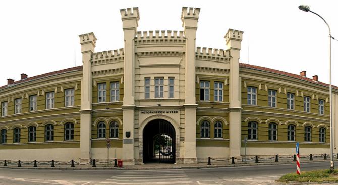 Регионалният исторически музей /РИМ/ в Плевен работи по международен проект