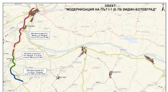 АПИ стартира обществените поръчки за строителство и надзор на 54 км от пътя Видин - Ружинци