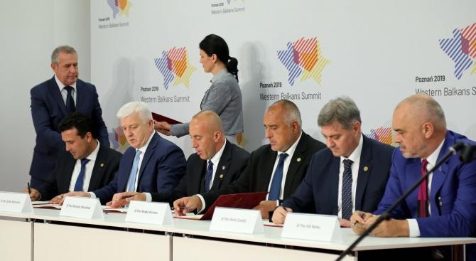 В рамките на Срещата на върха в Познан беше подписан