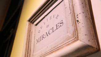 С вас могат да се случат различни чудеса днес
