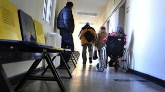Между 1500 лв. и 3000 лв. струвала степен на инвалидност в схемата с ТЕЛК в София