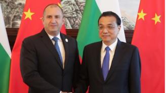 Радев: Откриването на пряка въздушна линия София-Пекин и на клон на китайска банка в България ще насърчи туризма, търговията и инвестициите
