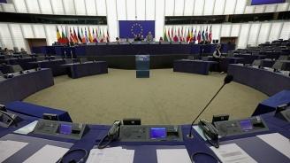 Започва първата пленарна сесия на новоизбрания Европейски парламент
