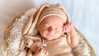 Децата с ниско ниво на витамин D при раждането са с висок риск от високо кръвно