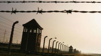 Германия ще изплаща обезщетения и на съпрузи на починали пострадали от Холокоста