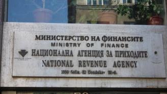 Близо 15 000 електронни магазини са декларирани в НАП до края на юни