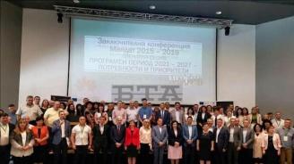 Кметът на Банско и колегите му участваха в Националната конференция на местните власти, организирана от НСОРБ