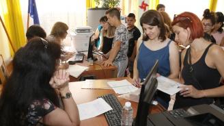 Опашки за кандидатстване в гимназиите