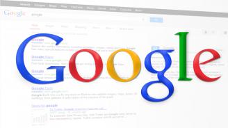 Бебето на име Гугъл получи подаръци от технологичния гигант