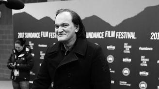 Куентин Тарантино е обявил последния си филм?