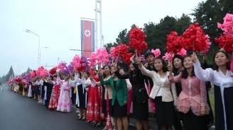 България ще си сътрудничи със Северна Корея в областта на образованието
