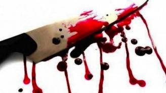 Жена наръга с нож приятеля си след битов скандал