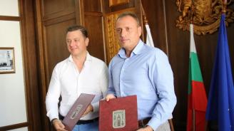 Община и бизнес - заедно в намаляване на отпадъците за депониране в Банско