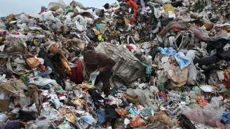 Човечеството произвежда 2,1 млрд. тона боклук само за година