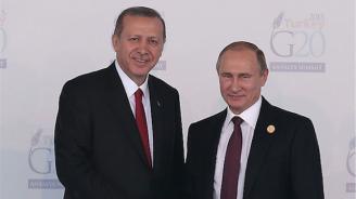 Путин: Руско-турското сътрудничество достигна стратегическо ниво