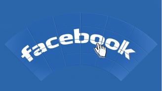 Фейсбук се справи с проблема при споделянето на медийни файлове