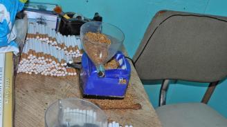 Разбиха фабрика за нелегални цигари в пловдивско село