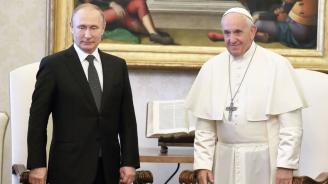 Ето за какво са разговаряли папа Франциск и Путин