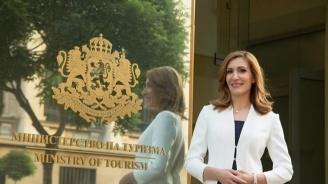 Ангелкова: Прогнозираме спад в туристопотока през летния сезон
